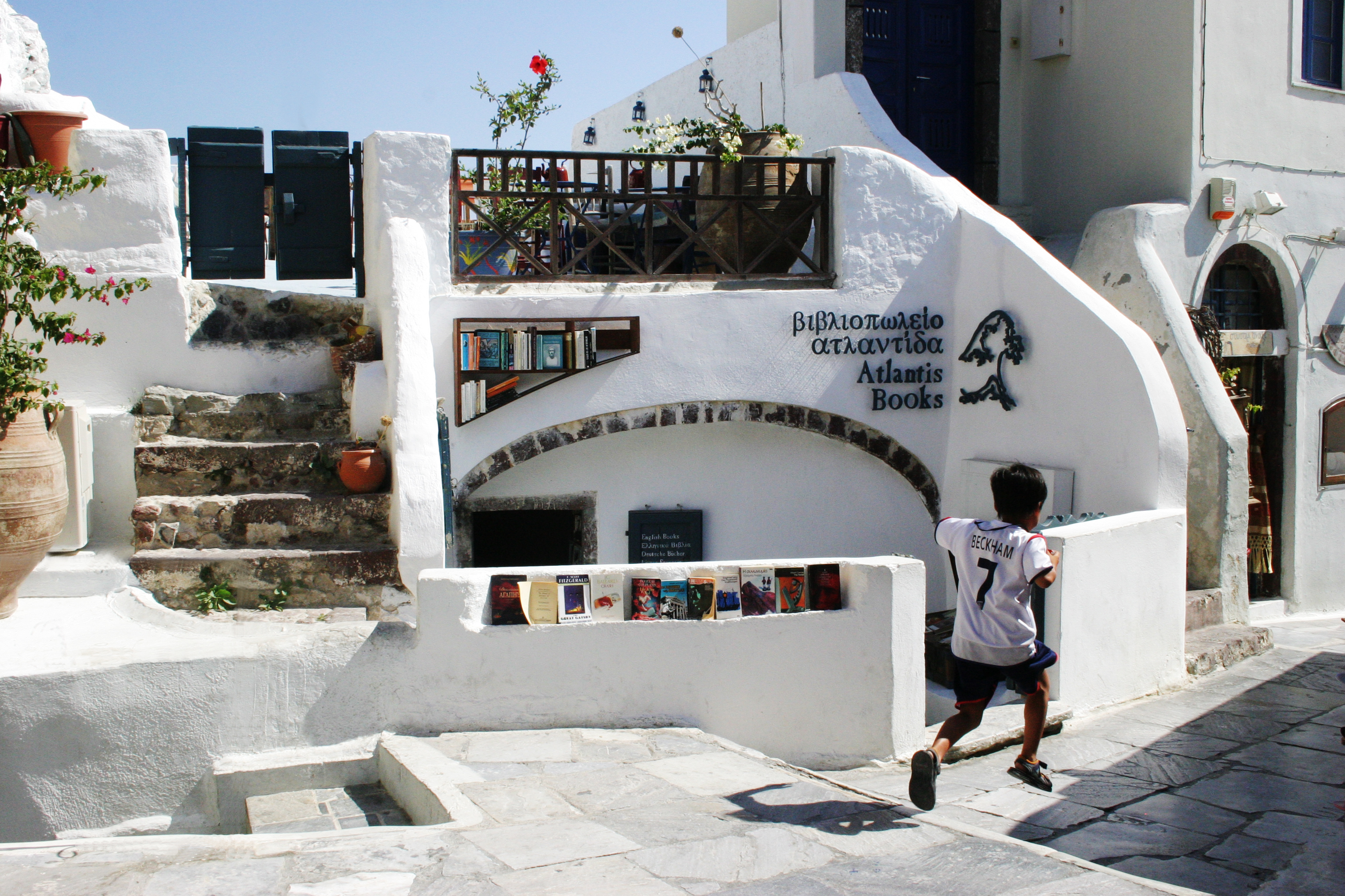 Atlantis Books Bookstore Santorini Greece
