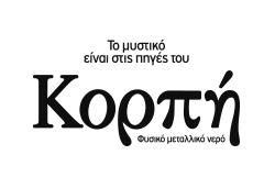 korpi